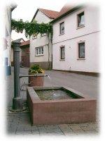 """Brunnen """"Am Römer"""""""